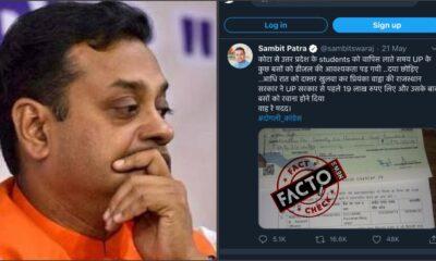 Sambit Patra Fake tweet